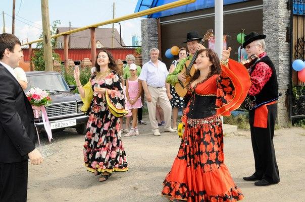 Сценарий выкупа невесты у цыган